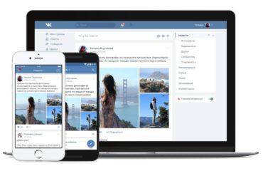 VKontakte reklama internete