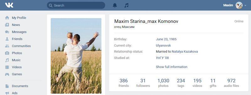 VKontakte reklama internete Auditorija