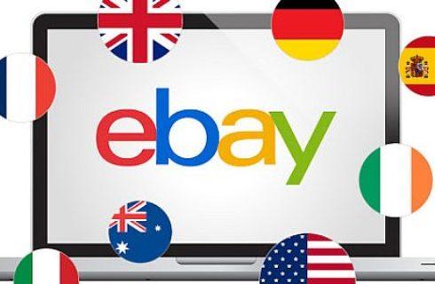 Ebay prekybos centras