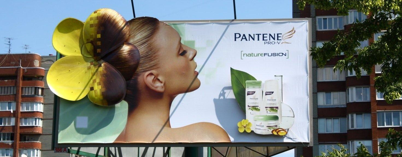 Kiti verslo reklamos būdai